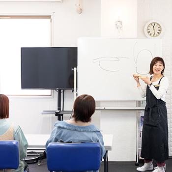 少人数制の授業